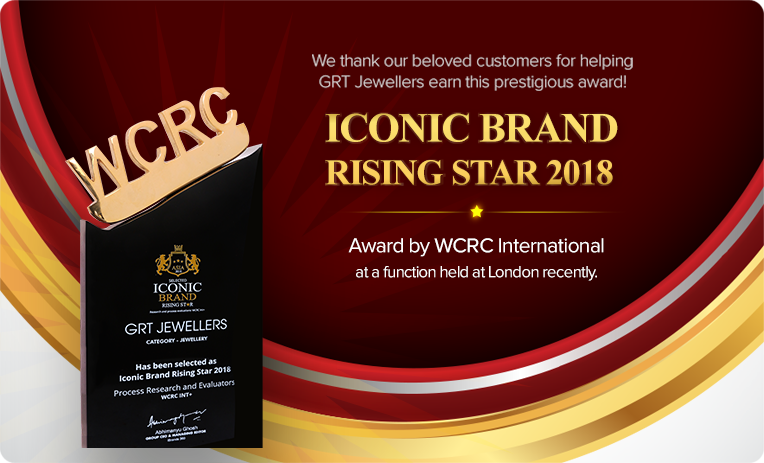 Iconic Brand Rising Star 2018 - WCRC