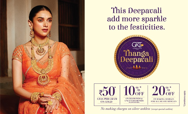 Thanga Deepavali Offer 2019