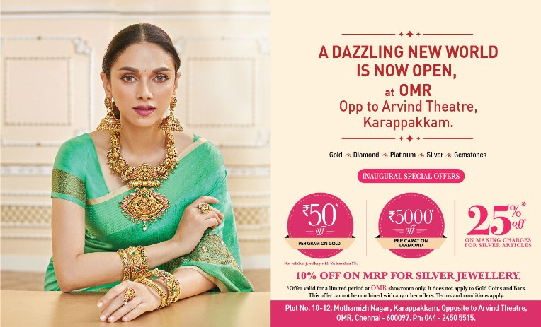 GRT Jewellers Now at OMR