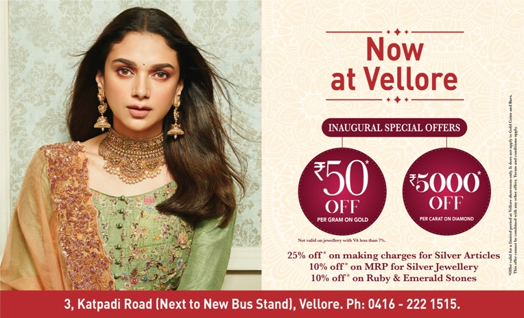 GRT Jewellers Now at Vellore