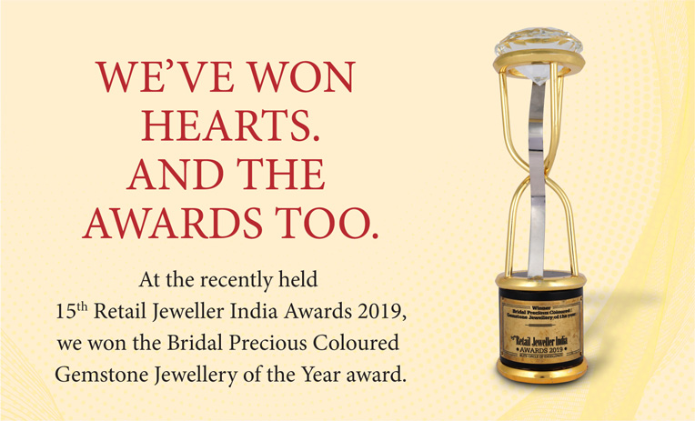 Retail Jewellers Awards 2019