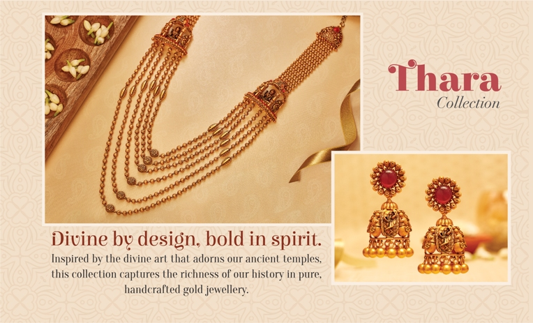Thara Collection from GRT Jewellers