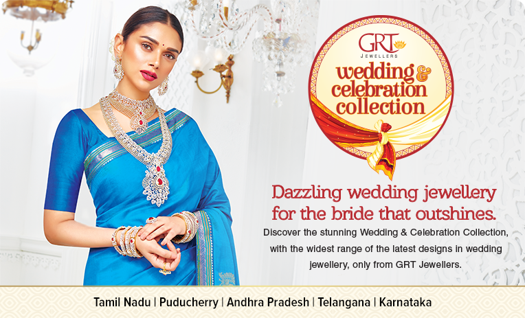 Wedding & Celebration Collection 2017