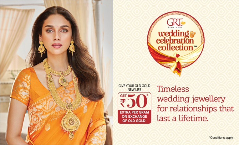 Wedding & Celebration Collection 2018