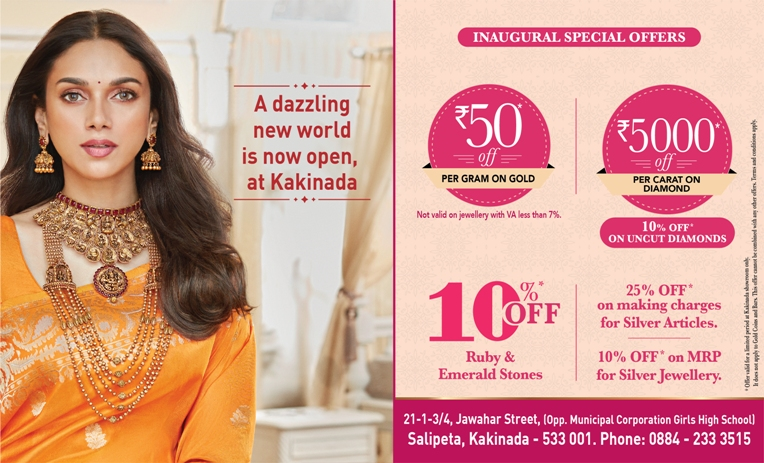 GRT Jewellers Now at Kakinada