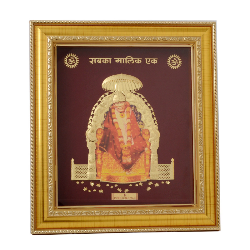 Handcrafted 24kt Pure Gold Sheeted Shirdi Sai Baba Photo Frame