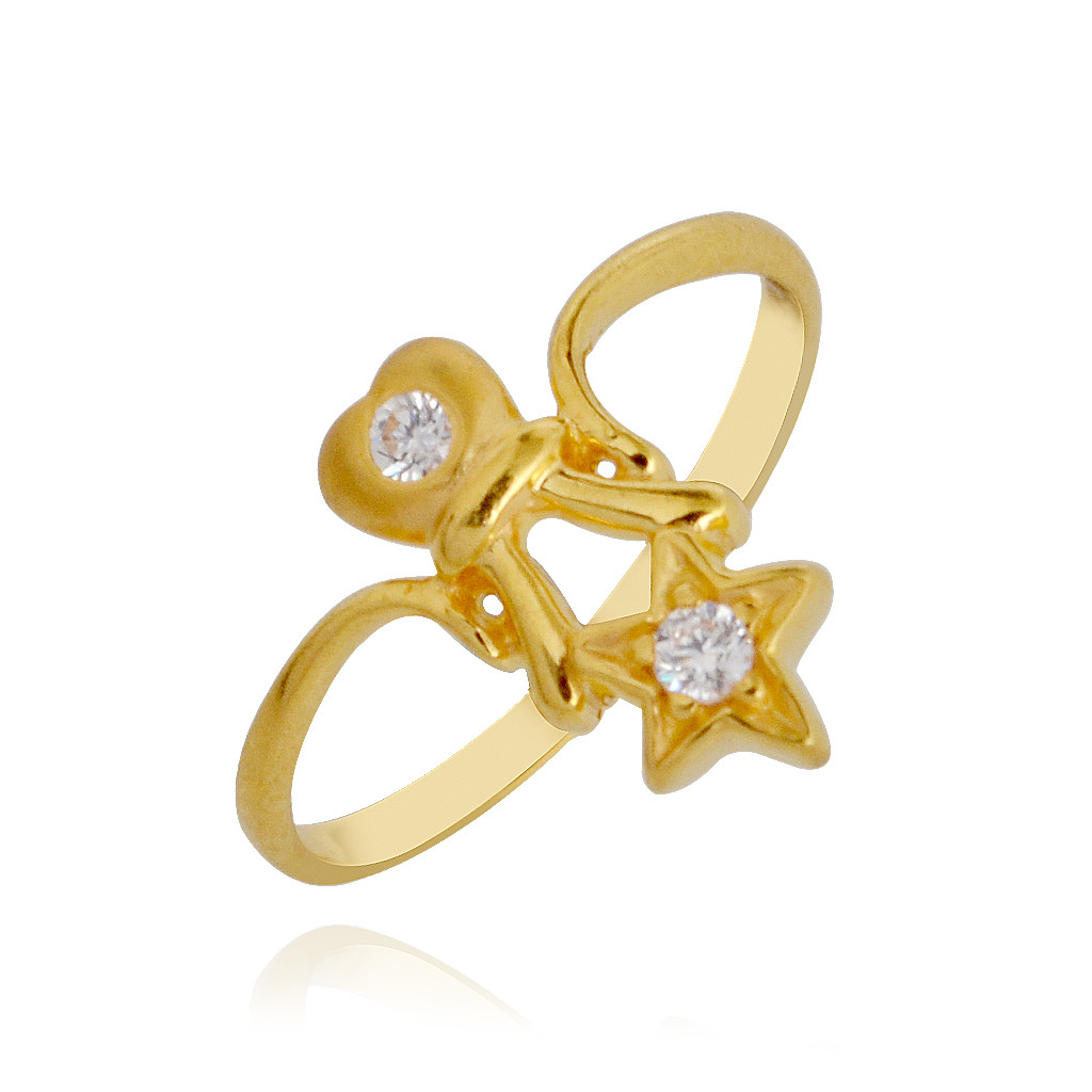 Star Plus Baby Ring
