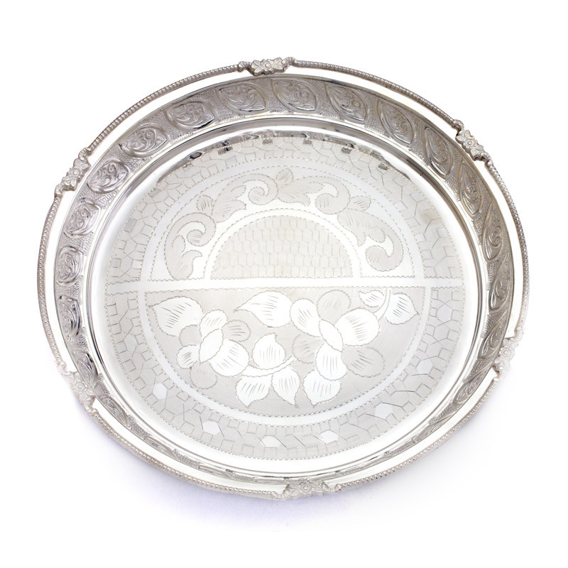 Beautifully Engraved Nagas Work Silver Plate