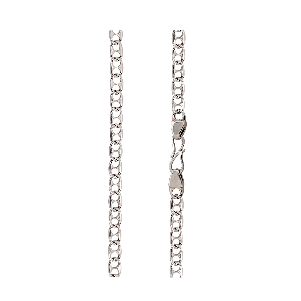 Estate Solid Platinum Link Chain